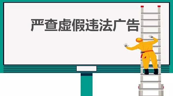 違法廣告監測系統助力整治戶外廣告亂象-eboR媒介監測中心