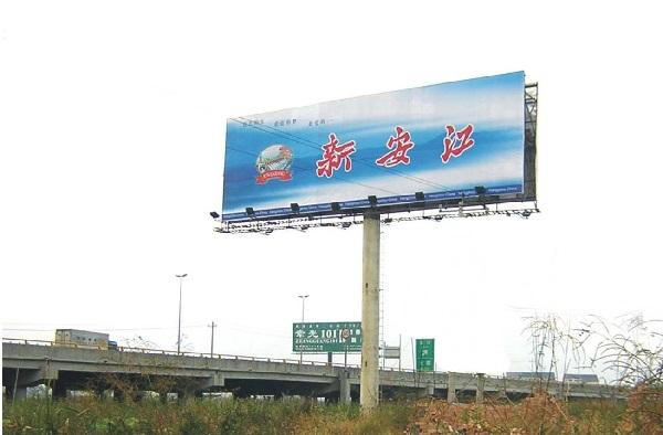中秋國慶旅游旺季來臨,旅游廣告投放媒體推薦