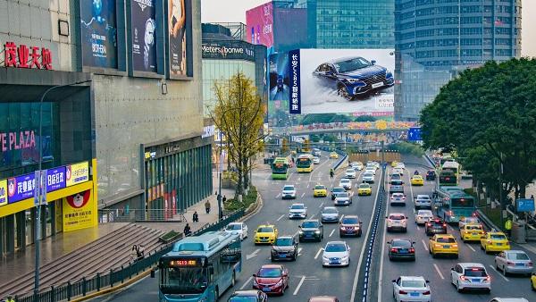 觀音橋廣告大屏價格-重慶觀音橋廣告大屏幕投放