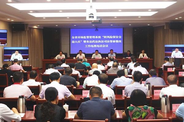 四川省市場監管局:國慶期間加強違法廣告監管