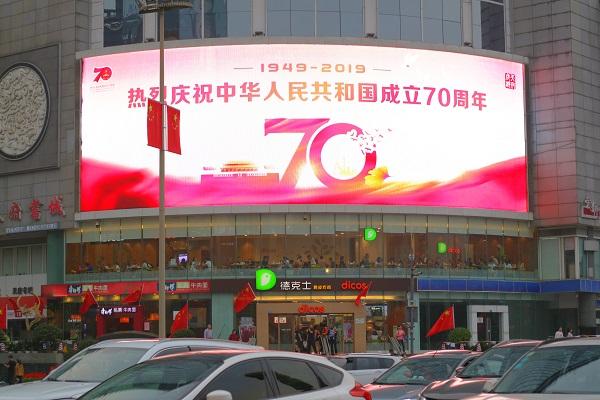 新時代下的戶外媒體,國慶假日期間刷屏中國紅
