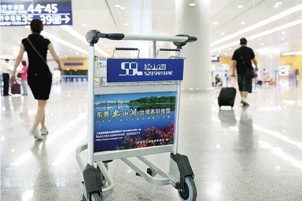 机场行李手推车广告效果及广告投放价格解析