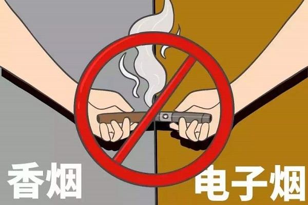 电子烟归类烟草监管,电子烟广告投放如何定性?