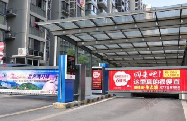 適合投放社區門禁道閘和電梯廣告的行業有哪些?