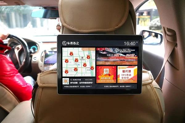 网约车市场火爆,车载显示屏广告投放价值彰显