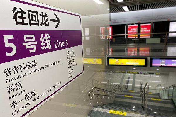 成都地铁五号线开通在即,地铁广告优势显现