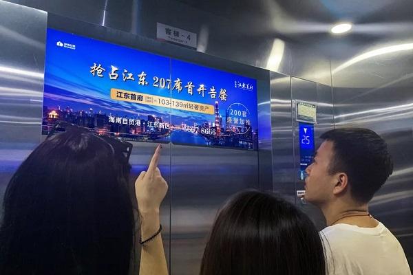 楼宇电梯投影广告投放的价值与媒体优势分析