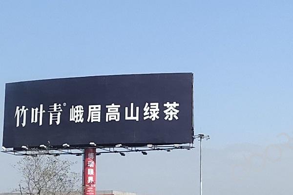 竹葉青戶外廣告投放效果分析-十目廣告監測