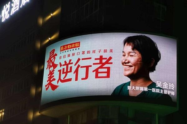 众志成城共同抗疫,四川省抗疫公益广告作品展出