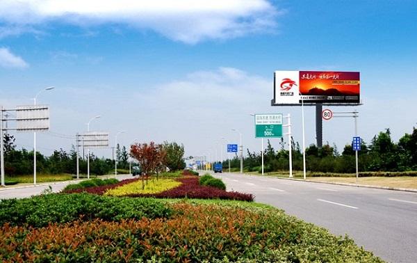 青岛户外广告设置新规:广告牌要美观更要安全