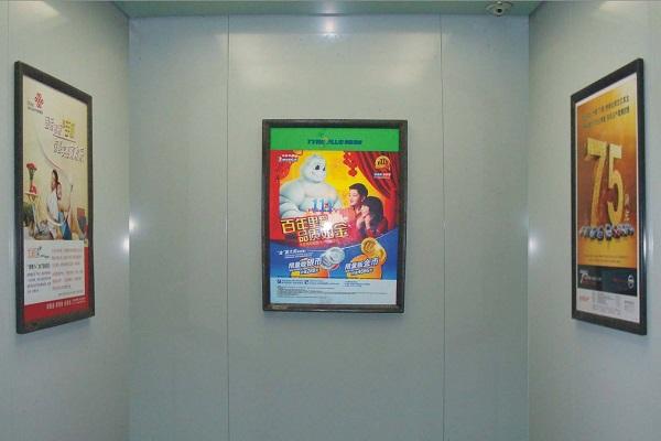 【框架广告】电梯框架广告投放策略与方案如何制定?