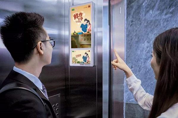 電梯廣告投放方案如何策劃更吸引受眾關注?