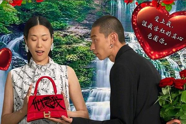 巴黎世家的土味七夕廣告,竟然是內涵中國審美?