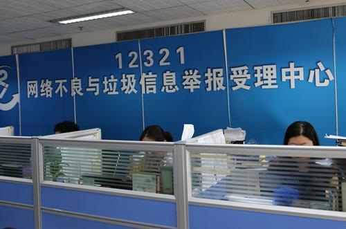 工信部:流氓弹窗广告关不掉可通过12321举报
