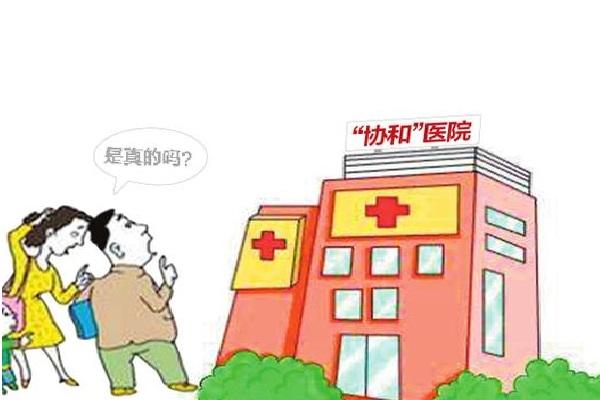 擅自使用知名醫院字號專項整治行動效果顯著