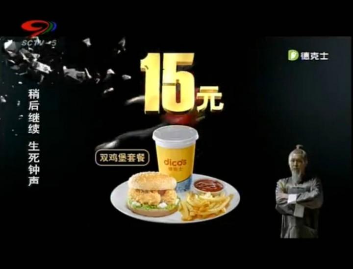SCTV5-四川电视影视频道广告招商/节目冠名