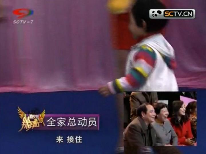 SCTV7-四川电视妇女儿童频道广告招商/节目冠名