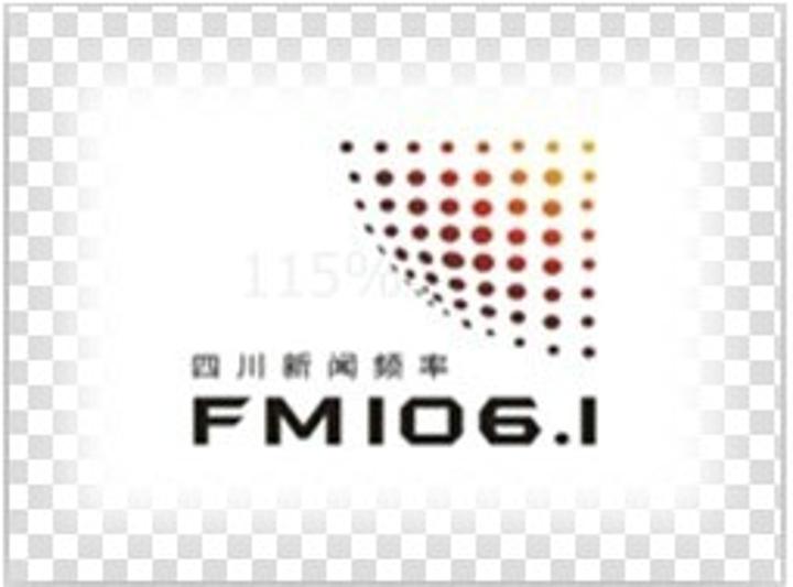 新闻广播FM106.1