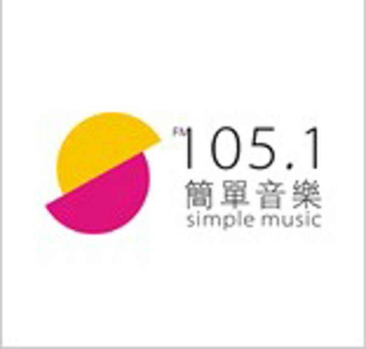 简单音乐广播FM105.1