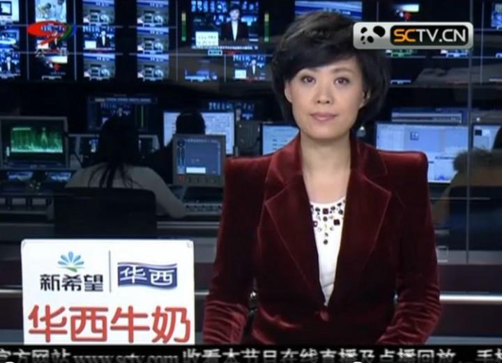 SCTV9-四川电视公共频道广告招商