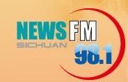 新闻广播FM98.1AM1116