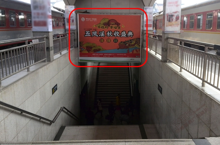 火车北站2-7站台出站通道墙面灯箱