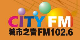 城市之音广播FM102.6