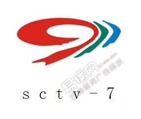 四川电视妇女儿童频道SCTV-7广告招商