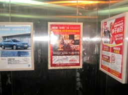 崇州29家住宅电梯框架广告