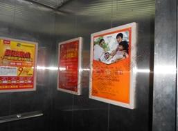 成都249家写字楼电梯框架广告