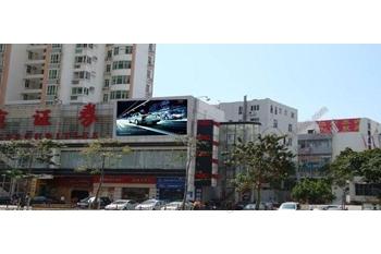 成都市LED电子显示屏广告招商