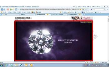 PPTV聚力視頻網站廣告四川代理