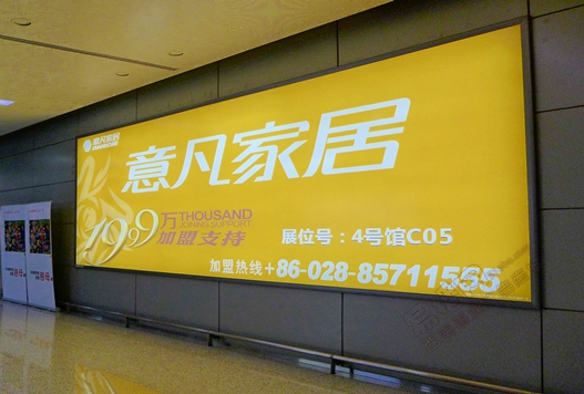 双流机场T2航站楼内墙体灯箱