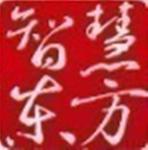 《智慧东方》杂志广告招商