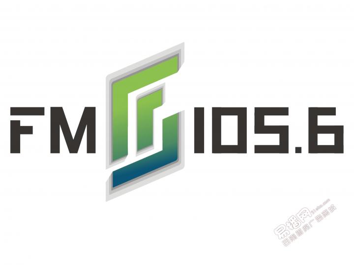 成都电台经济频率精英FM105.6