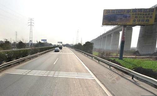 成绵高速公路7.88公里处左侧单立柱