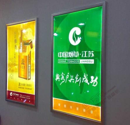 成都38座高级住宅社区电梯灯箱媒体招商