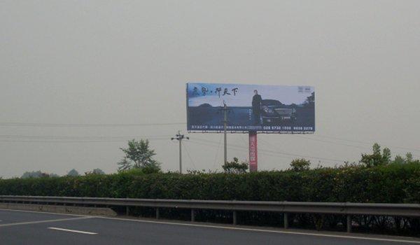 成南高速13公里处双面单立柱广告位