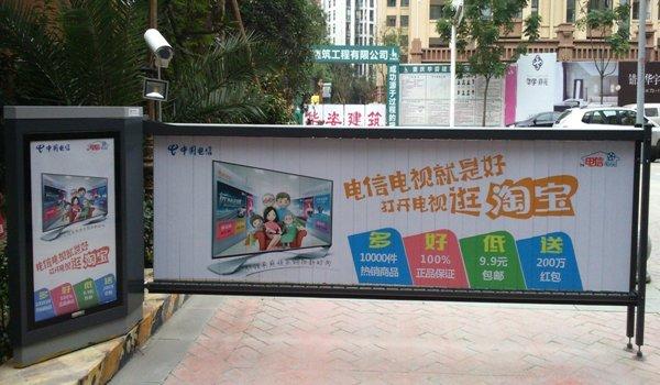 四川省绵阳市江油区社区百叶窗道闸媒体广告