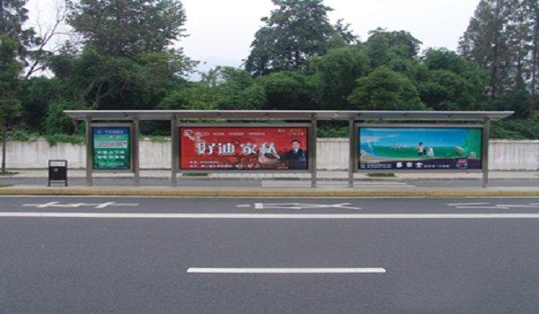 成都市都江堰公交站站台灯箱广告位