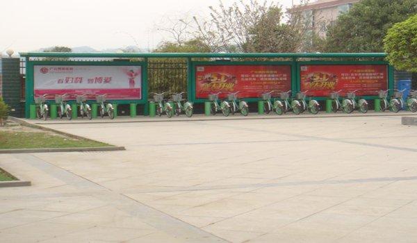 广元市城区环保公共自行车站台灯箱广告