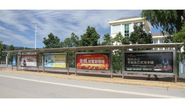 广元市公交站台广告位