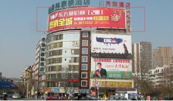 广元市东风宾馆楼顶大牌广告位