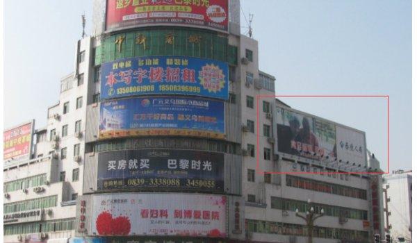 广元市中新商城楼顶户外大牌广告位