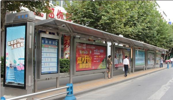 广元市公交站台灯箱广告