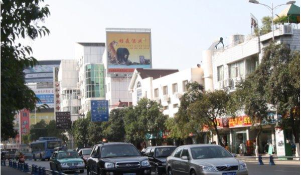 广元市时报社背后大牌广告位