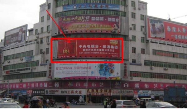广元中新商城建材市场大牌三面翻广告位