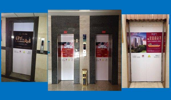成都主城区住宅及商用楼电梯门广告