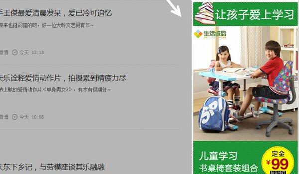 腾讯智汇推网络媒体广告资源