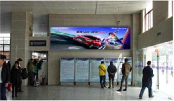 南充火车站售票大厅嵌入式灯箱广告位